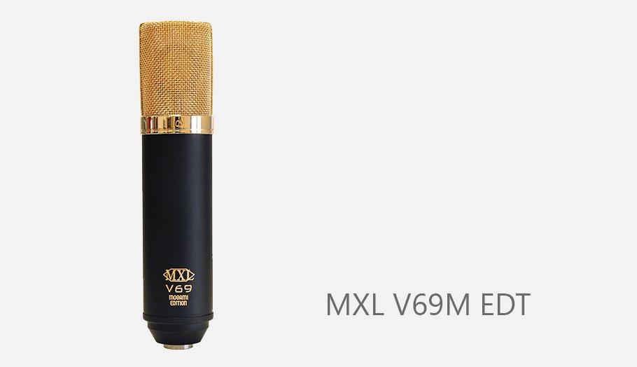 میکروفون MXL V69M EDT   خرید میکروفون ام ایکس ال V69M   خرید میکروفون استودیویی   MXL V69M EDT   خرید میکروفون صدابرداری   کالا استودیو